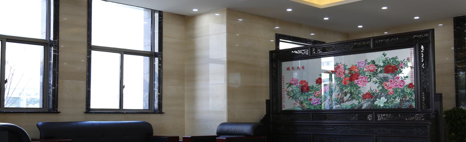 正英日坩工业燃烧设备(上海)有限公司